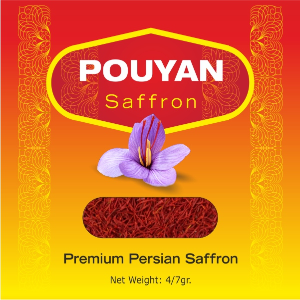 Grade 1 - Persian SAFFRON - 4.7Grams
